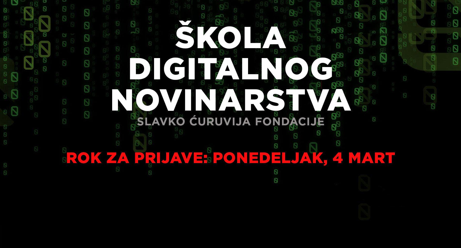 Škola digitalnog novinarstva